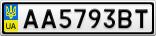 Номерной знак - AA5793BT