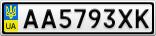 Номерной знак - AA5793XK