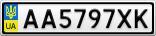 Номерной знак - AA5797XK