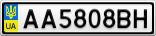 Номерной знак - AA5808BH