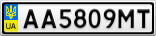 Номерной знак - AA5809MT