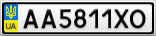 Номерной знак - AA5811XO