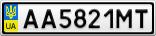 Номерной знак - AA5821MT