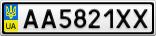 Номерной знак - AA5821XX