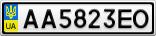 Номерной знак - AA5823EO