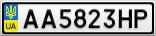 Номерной знак - AA5823HP
