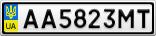 Номерной знак - AA5823MT