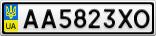 Номерной знак - AA5823XO