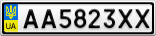 Номерной знак - AA5823XX
