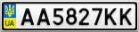 Номерной знак - AA5827KK