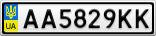 Номерной знак - AA5829KK