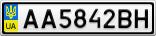 Номерной знак - AA5842BH