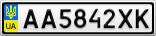 Номерной знак - AA5842XK