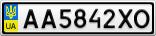 Номерной знак - AA5842XO