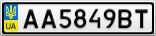 Номерной знак - AA5849BT