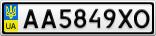 Номерной знак - AA5849XO
