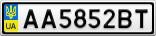 Номерной знак - AA5852BT