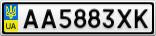 Номерной знак - AA5883XK