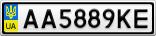 Номерной знак - AA5889KE