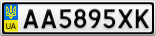 Номерной знак - AA5895XK