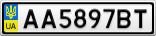Номерной знак - AA5897BT