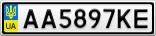 Номерной знак - AA5897KE