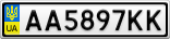Номерной знак - AA5897KK