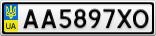 Номерной знак - AA5897XO