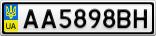 Номерной знак - AA5898BH