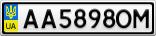 Номерной знак - AA5898OM