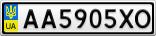 Номерной знак - AA5905XO