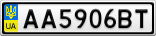 Номерной знак - AA5906BT