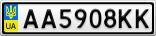 Номерной знак - AA5908KK