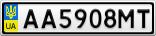 Номерной знак - AA5908MT