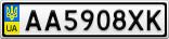 Номерной знак - AA5908XK