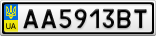 Номерной знак - AA5913BT