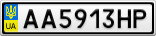 Номерной знак - AA5913HP