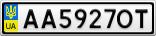 Номерной знак - AA5927OT