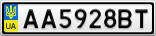 Номерной знак - AA5928BT
