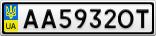Номерной знак - AA5932OT