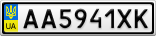 Номерной знак - AA5941XK