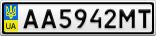 Номерной знак - AA5942MT