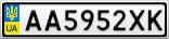 Номерной знак - AA5952XK