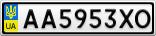 Номерной знак - AA5953XO