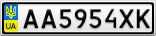 Номерной знак - AA5954XK