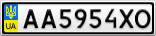 Номерной знак - AA5954XO