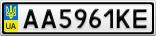 Номерной знак - AA5961KE