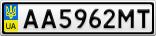 Номерной знак - AA5962MT