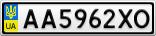 Номерной знак - AA5962XO