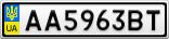 Номерной знак - AA5963BT